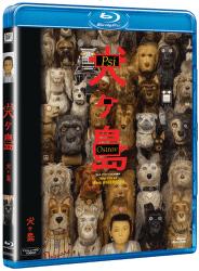 Psí ostrov - Blu-ray film