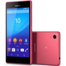 Sony E2303 Xperia M4 Aqua (růžový)